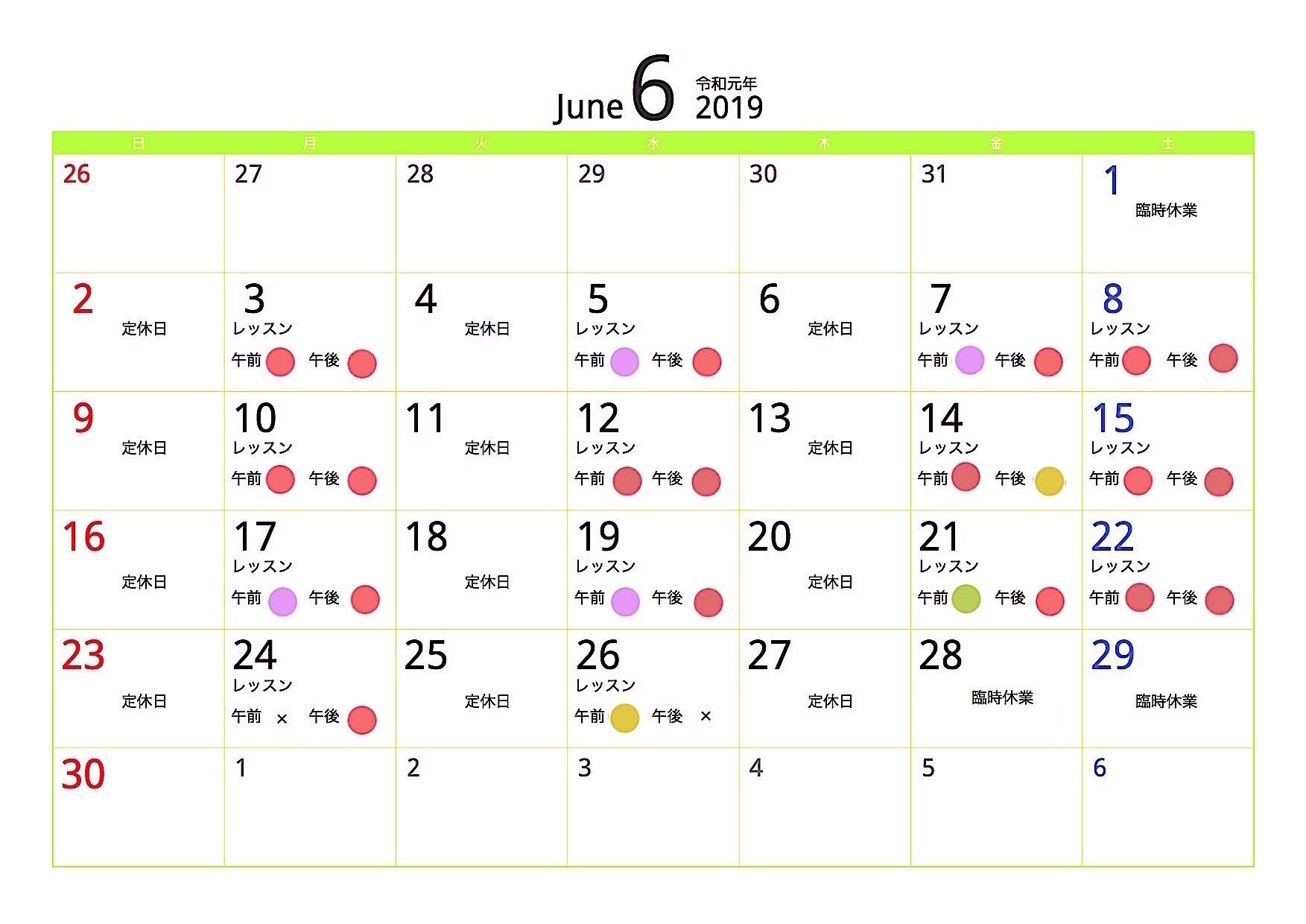 6月のカレンダー_c0156884_11183933.jpg