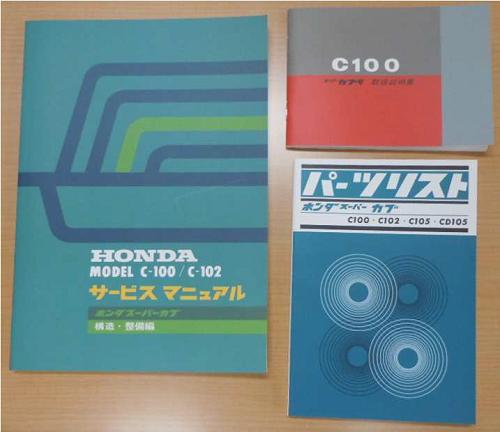 新発売メモリアルサービスアーカイブスC100編_d0368592_20374227.png