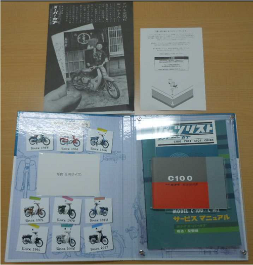 新発売メモリアルサービスアーカイブスC100編_d0368592_20374259.png