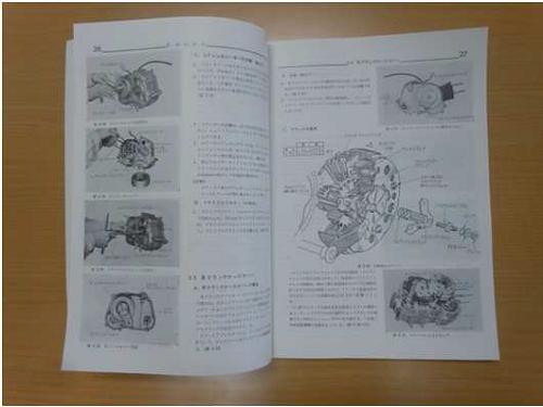 新発売メモリアルサービスアーカイブスC100編_d0368592_20374384.png