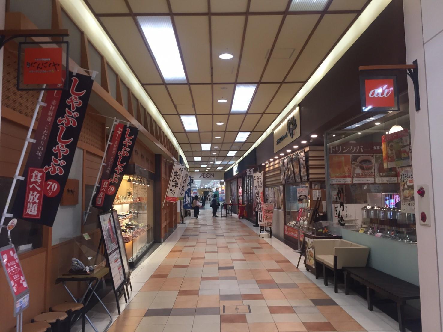 いきなりステーキ イオンモール鳥取北店_e0115904_02505537.jpg