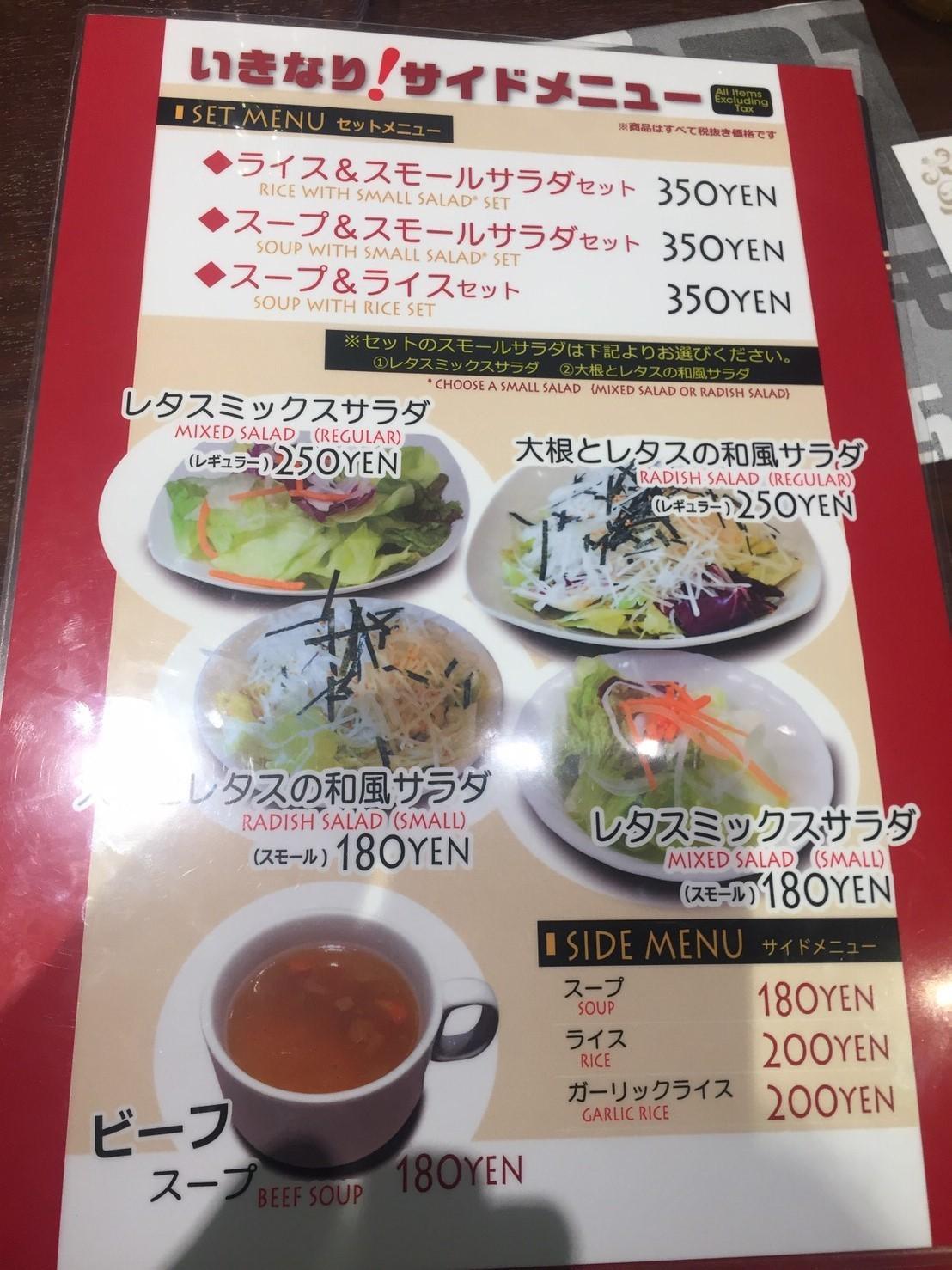 いきなりステーキ イオンモール鳥取北店_e0115904_03103771.jpg