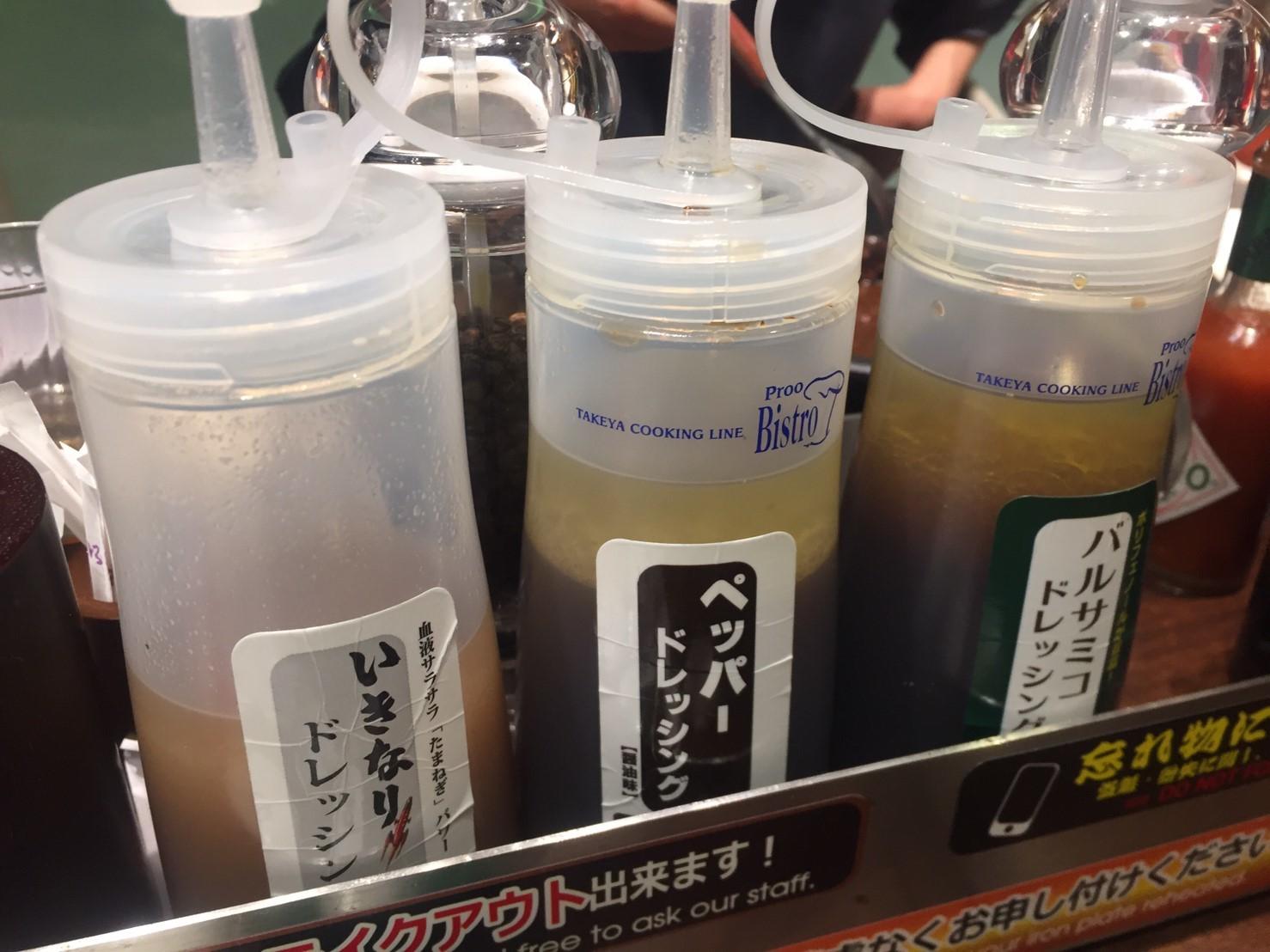 いきなりステーキ イオンモール鳥取北店_e0115904_03265887.jpg