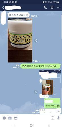 足の悩み_a0128408_16561947.jpg