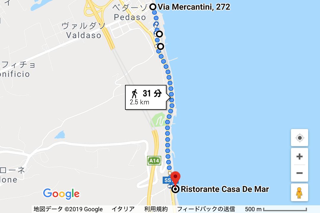アドリア海青い海辺を歩く午後、ペダーソ_f0234936_634413.png