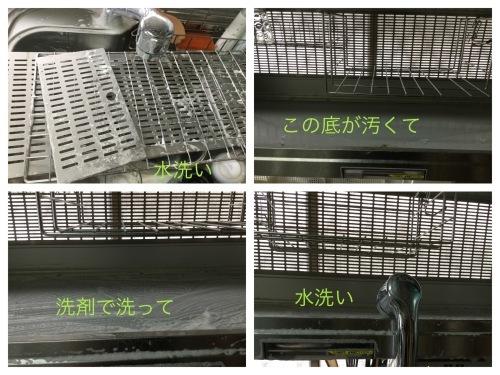 ホームパーティ &  定期的拭き掃除にトライ & 水漏れ!_a0084343_08125862.jpeg