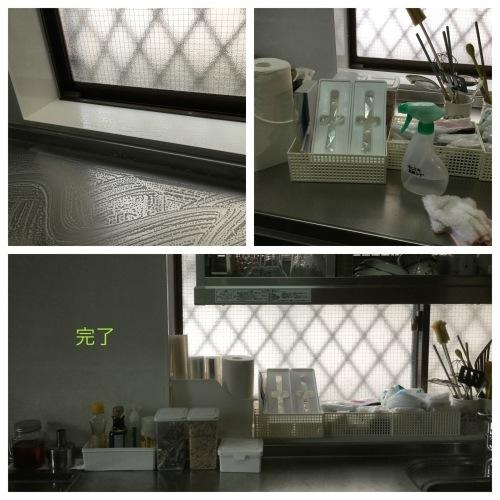 ホームパーティ &  定期的拭き掃除にトライ & 水漏れ!_a0084343_08142776.jpeg