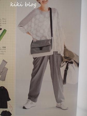 ファッション 60 ブログ 代