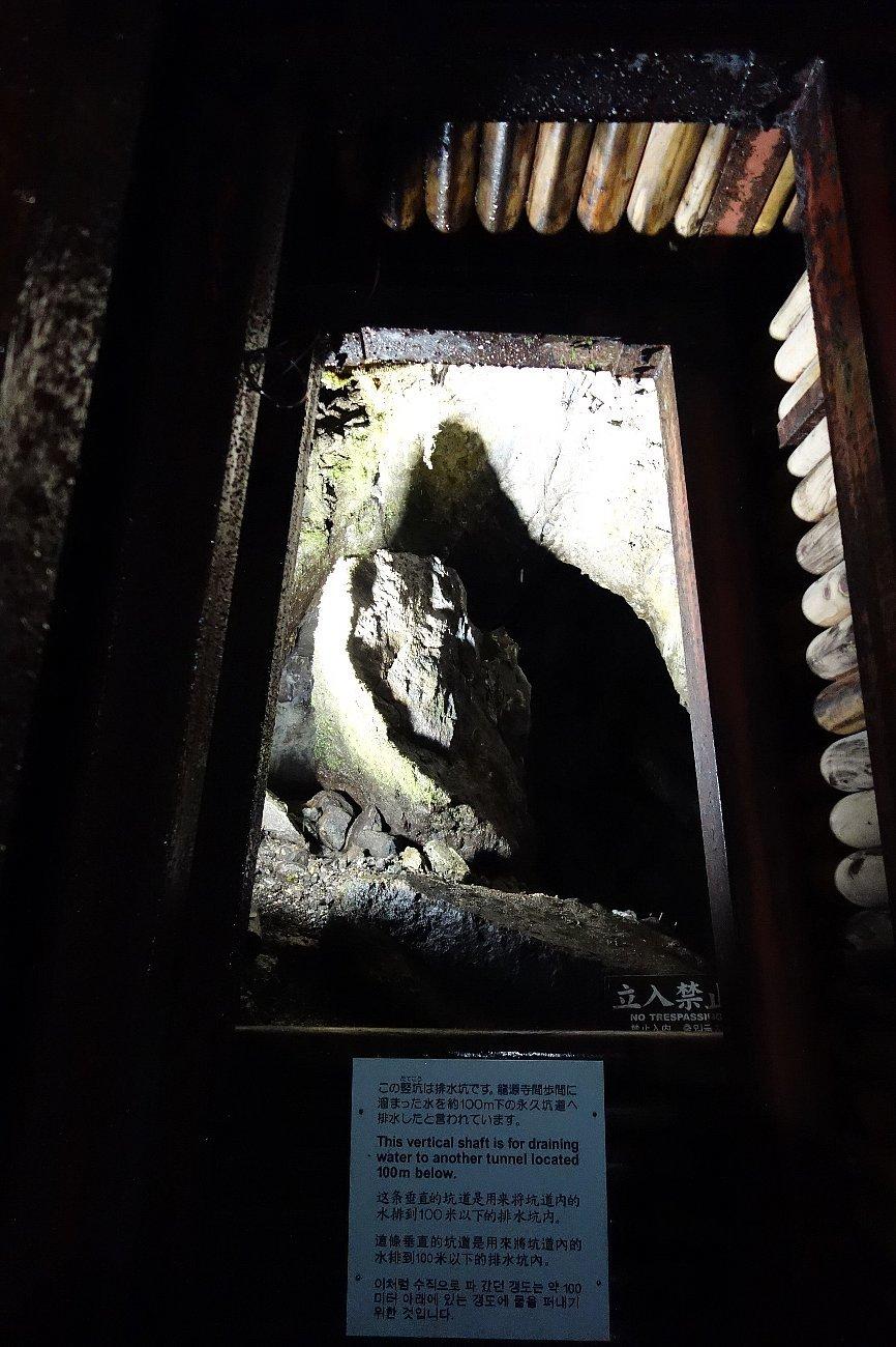 石見銀山 龍源寺間歩_c0112559_08132299.jpg