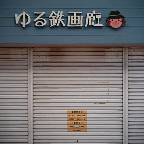 2019/05/22 スクエアな気分:三ノ輪から浅草まで_b0171364_13181749.jpg