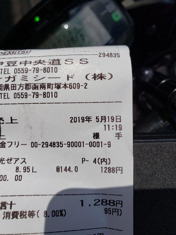 ジクサーの燃費?_b0222066_18435808.jpg