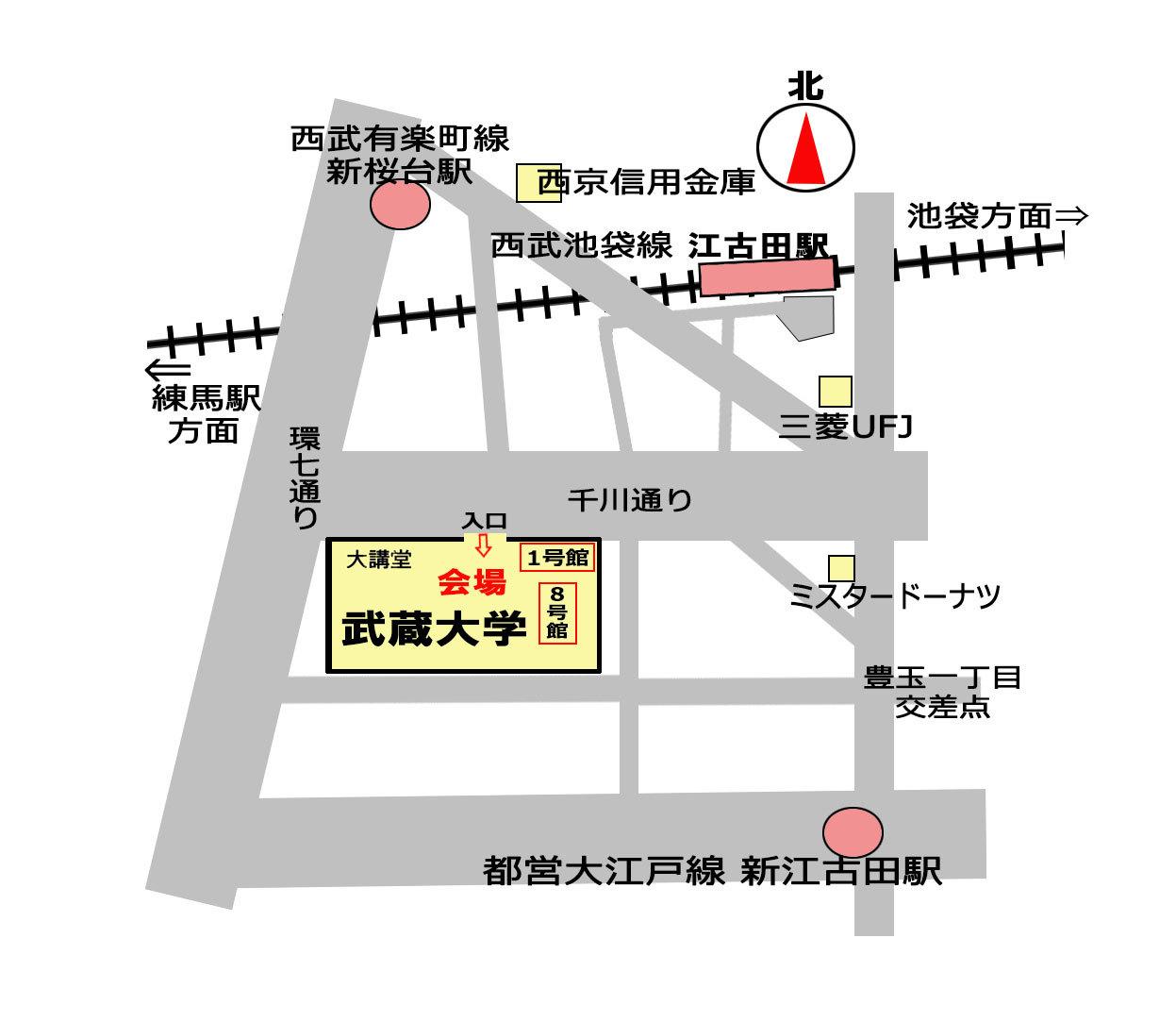 会場へのアクセスについて_f0160671_18504642.jpg