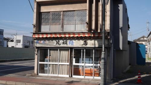 沼田の郷愁店舗_f0130879_23195803.jpg