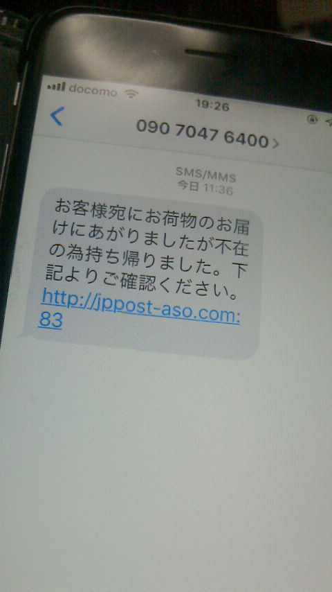 f0138384_21322765.jpg
