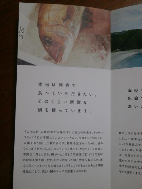 五島列島の美味しさが詰まったカレー_e0135287_12420333.jpg