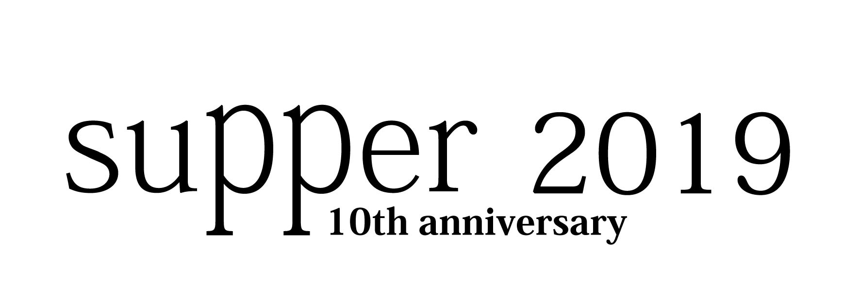 Thank you 10th anniversary 2011 SUPPER_b0101300_16071728.jpg