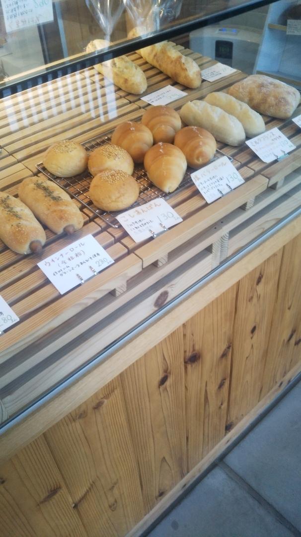 モグモグパン ベーグルサンド ハム・エッグ・チーズ_f0076001_23055721.jpg