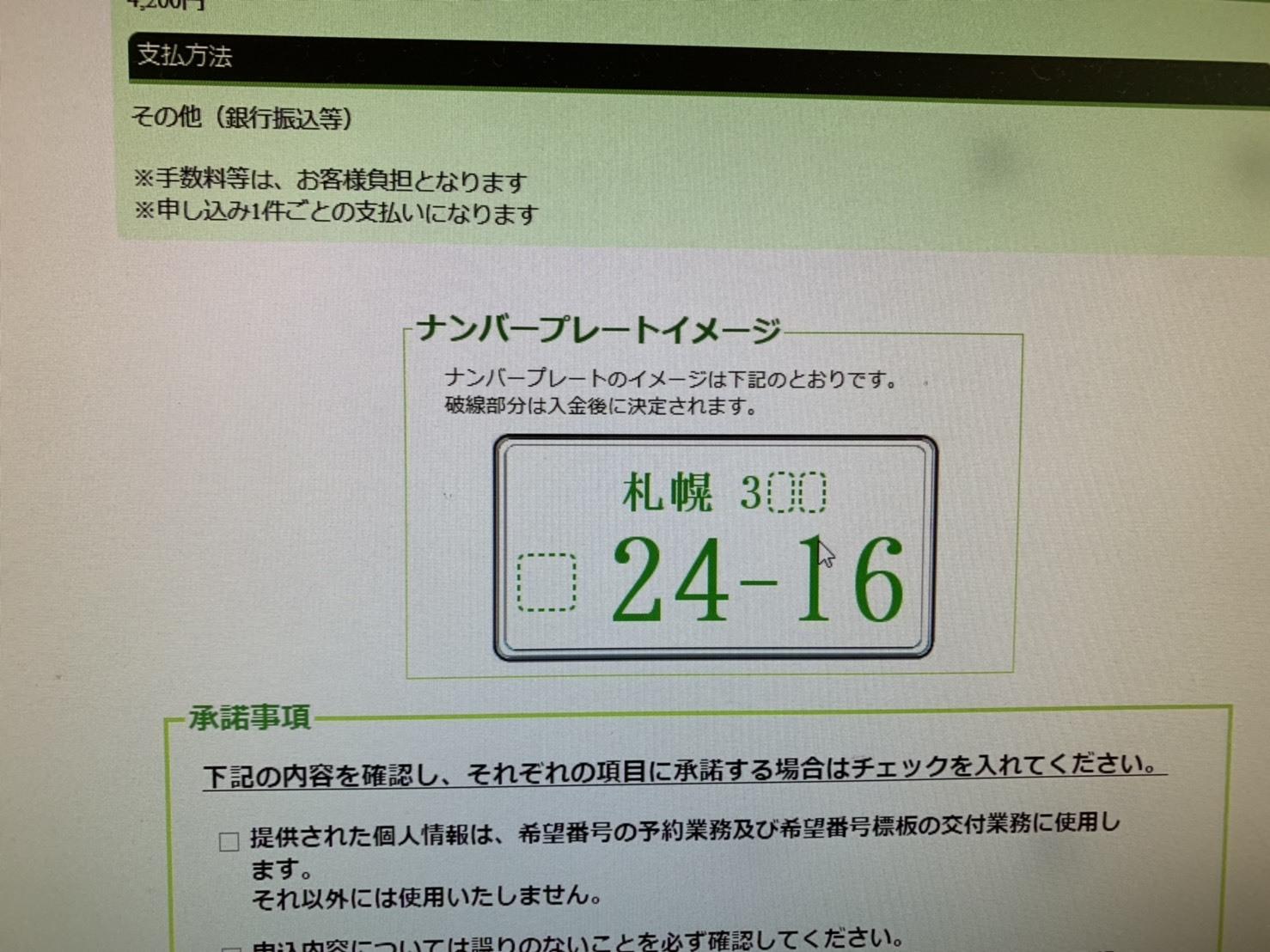 b0127002_19221138.jpg