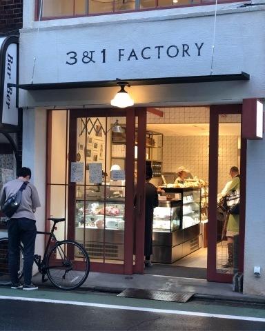 白トリュフの塩パンが美味しい「3&1FACTRY」@自由が丘_a0157409_05122498.jpeg