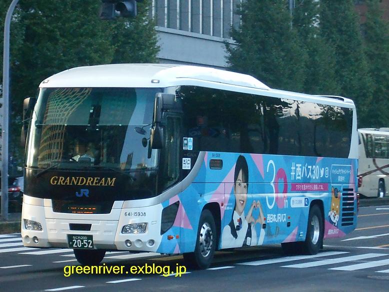 西日本JRバス 2052_e0004218_19583046.jpg