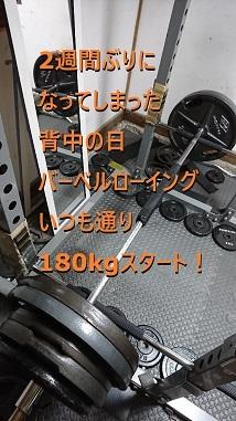 f0081919_16401881.jpg