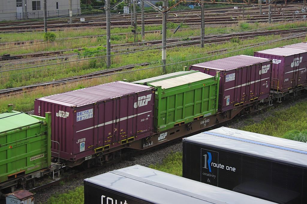 5/18東京貨物ターミナルにて2092レのコキとコンテナ_f0203926_23351444.jpg