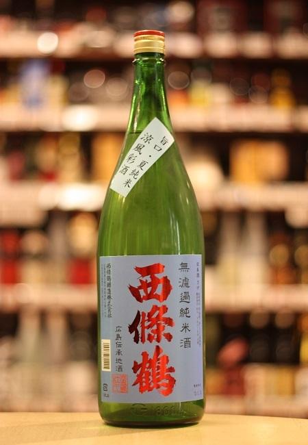 西條鶴 無濾過純米酒 涼風彩酒夏純米 入荷!_f0138036_14583758.jpg