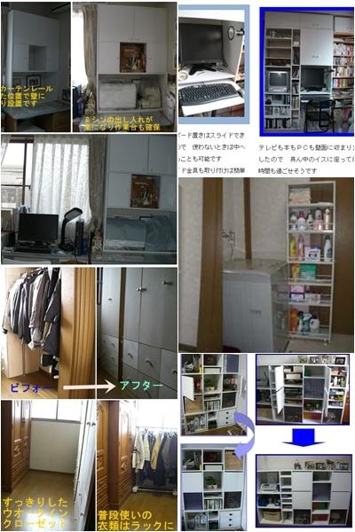 ホームパーティ &  定期的拭き掃除にトライ & 水漏れ!_a0084343_10560211.jpg