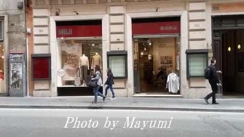 無印良品(ローマ)でお買いもの♪_c0206352_04575095.jpg