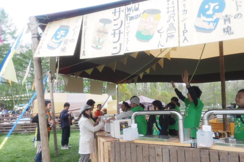 【Photoレポート】よなよなエールの超宴 in 新緑の北軽井沢_b0008655_20514922.jpg