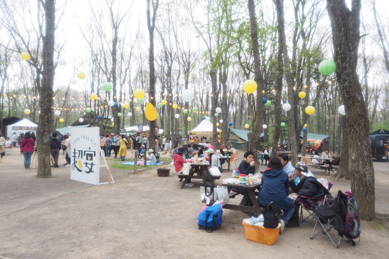 【Photoレポート】よなよなエールの超宴 in 新緑の北軽井沢_b0008655_21001377.jpg