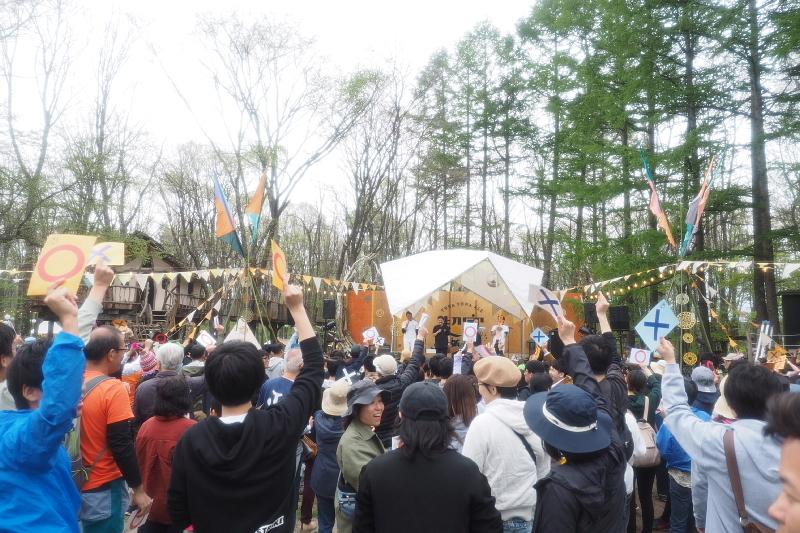 【Photoレポート】よなよなエールの超宴 in 新緑の北軽井沢_b0008655_21031420.jpg