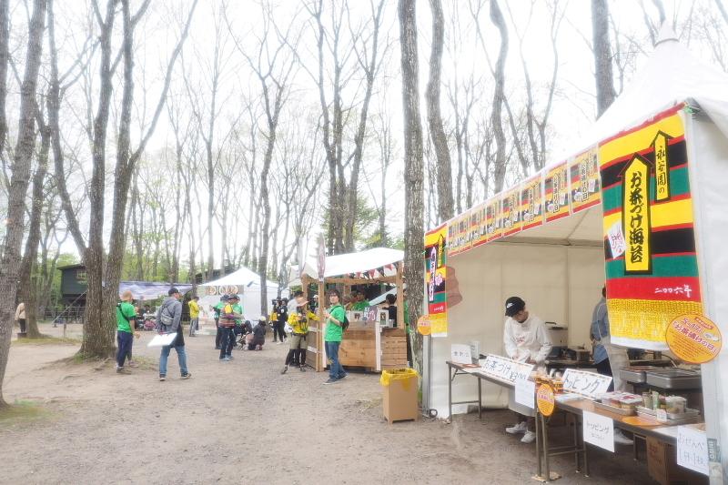【Photoレポート】よなよなエールの超宴 in 新緑の北軽井沢_b0008655_21063188.jpg
