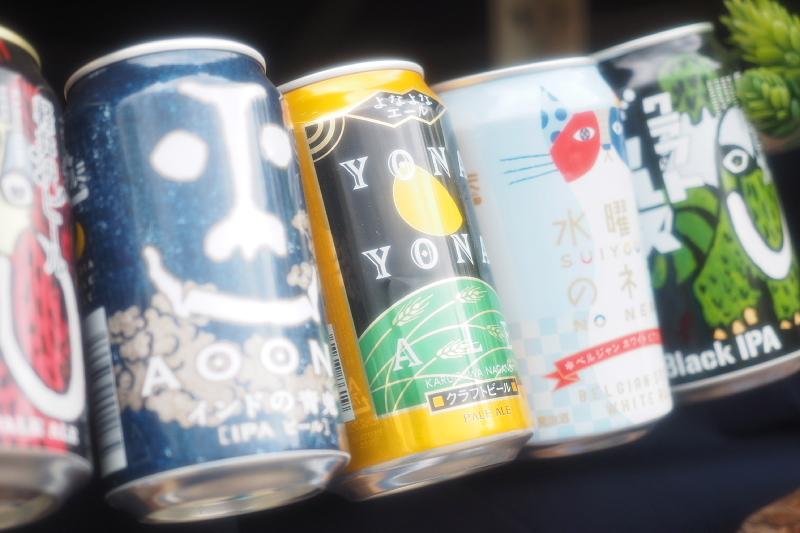 【Photoレポート】よなよなエールの超宴 in 新緑の北軽井沢_b0008655_21215303.jpg
