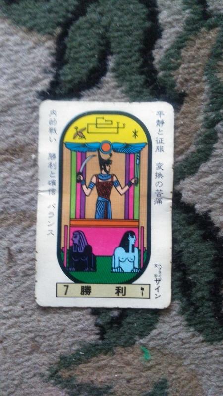 鷲の知っている熊澤英一郎と似た人物_d0241558_15372885.jpg