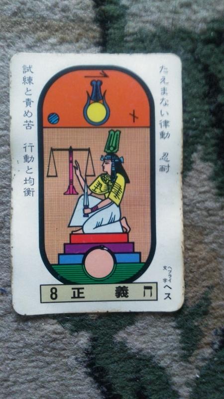 鷲の知っている熊澤英一郎と似た人物_d0241558_15390145.jpg