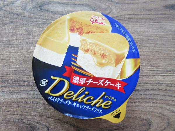 Deliche 濃厚チーズケーキ@グリコ_c0152767_23044692.jpg