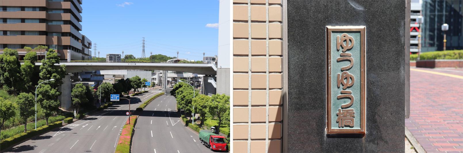 [多摩NTの橋ぜんぶ撮影PJ] No.101~105 多摩センター駅西側の橋_a0332275_23092259.jpg