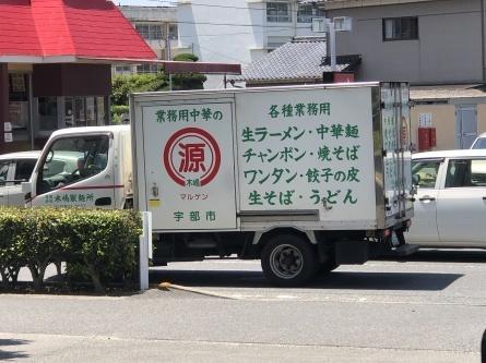 5/25 店長日記_e0173381_18123922.jpg