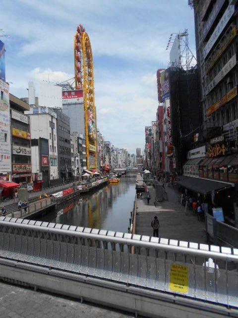 ちょっくら大阪へ_e0290193_22542681.jpg