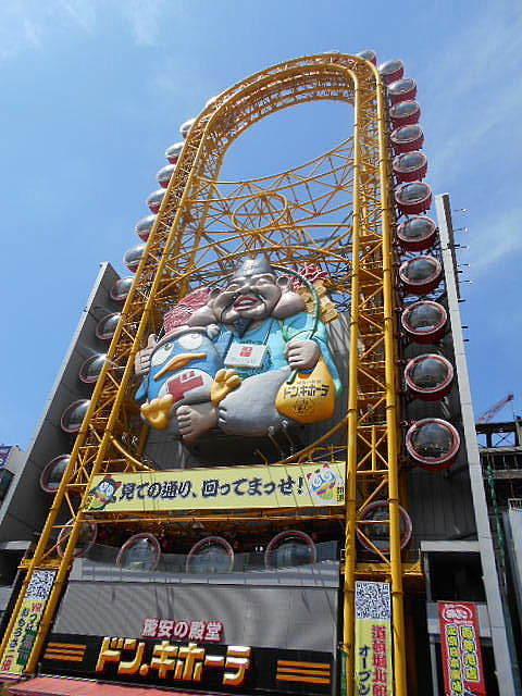 ちょっくら大阪へ_e0290193_22593554.jpg