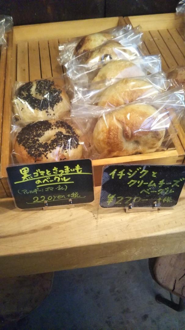 丸山パン チーズと黒コショウ_f0076001_23343462.jpg