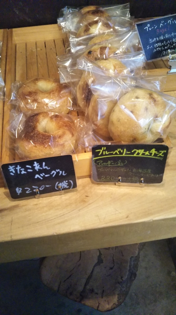 丸山パン チーズと黒コショウ_f0076001_23344511.jpg