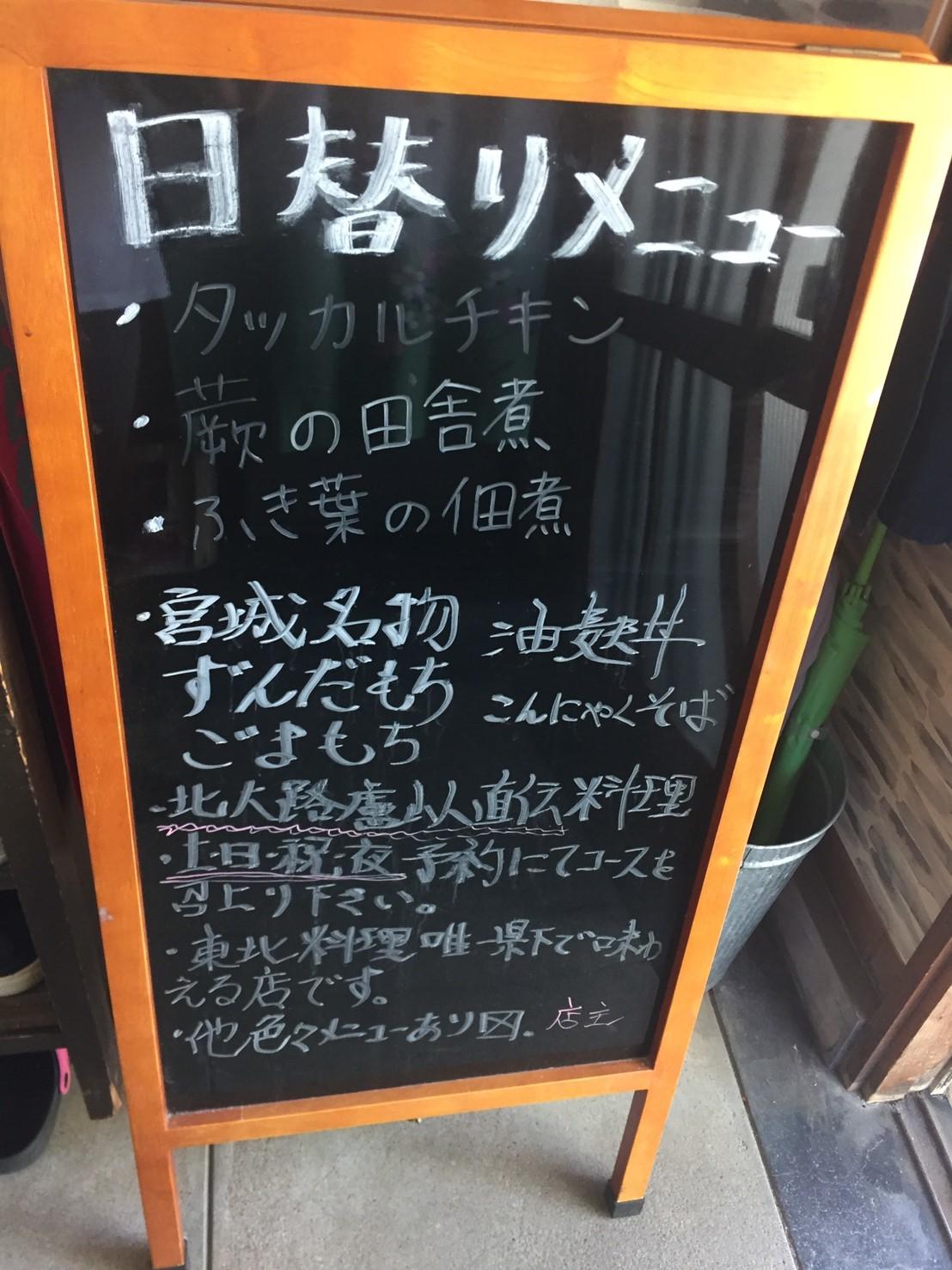 権現庵 ランチ_e0115904_02012481.jpg