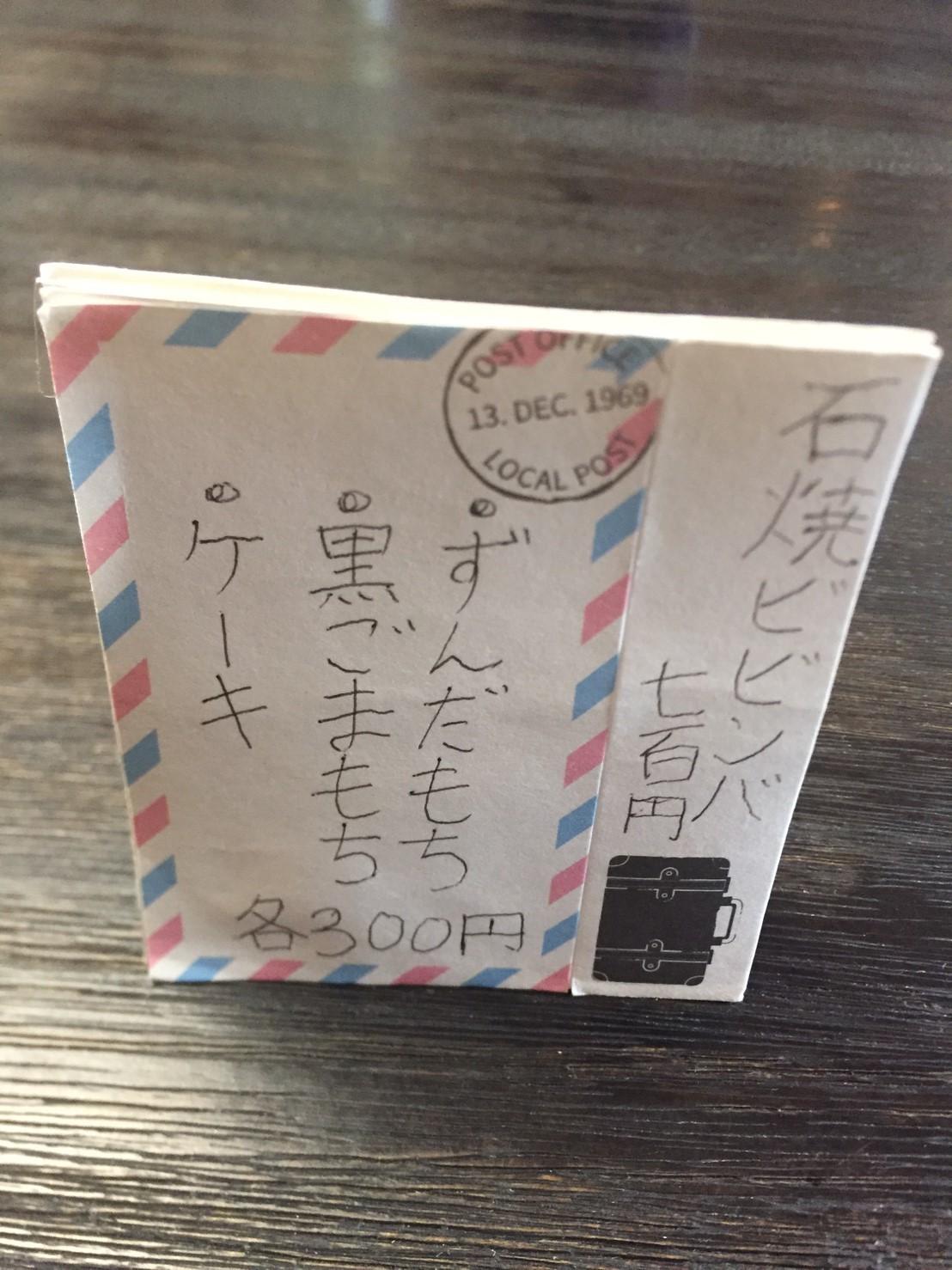 権現庵 ランチ_e0115904_02280888.jpg