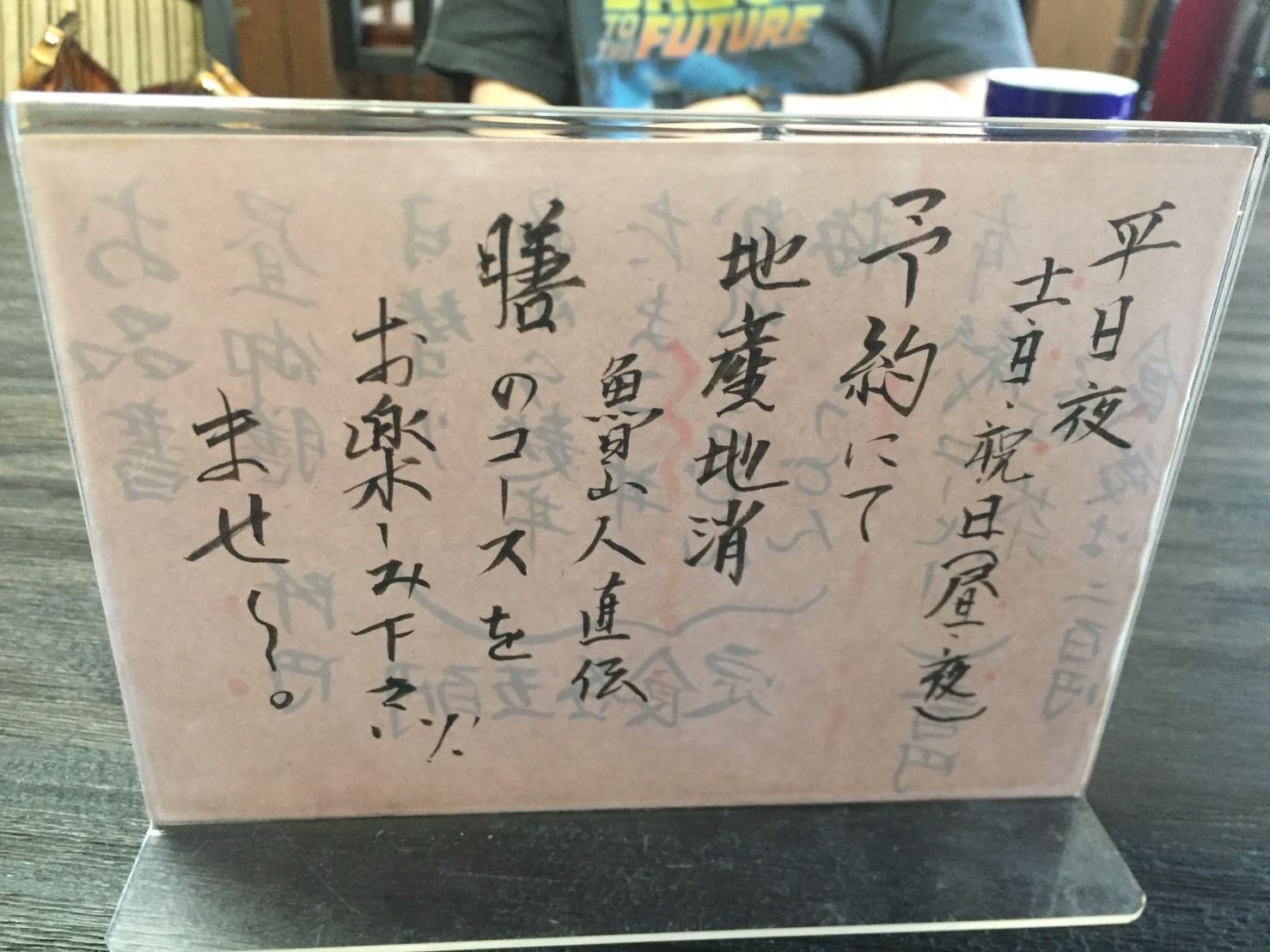 権現庵 ランチ_e0115904_02401492.jpg