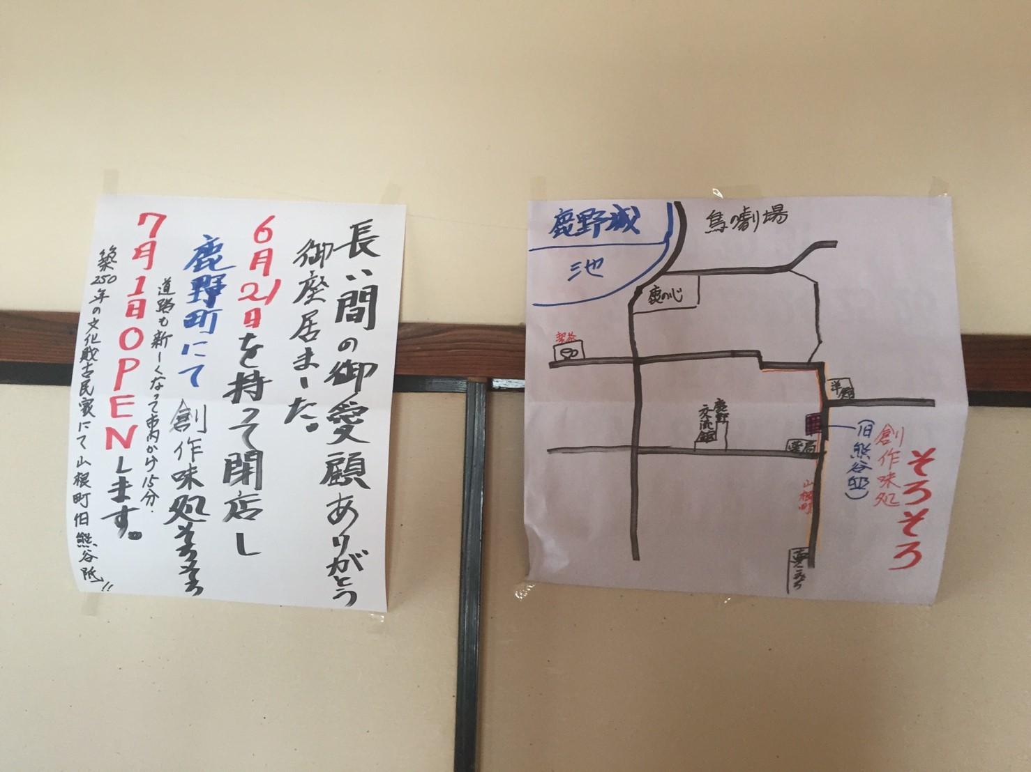 権現庵 ランチ_e0115904_03044270.jpg