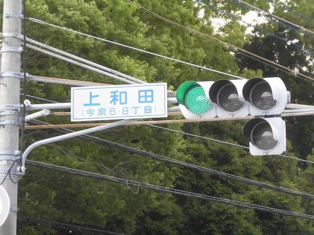 「買い物送迎プロジェクト」の3つ目のルート 鍛冶町(今泉)がスタート_f0141310_08024962.jpg