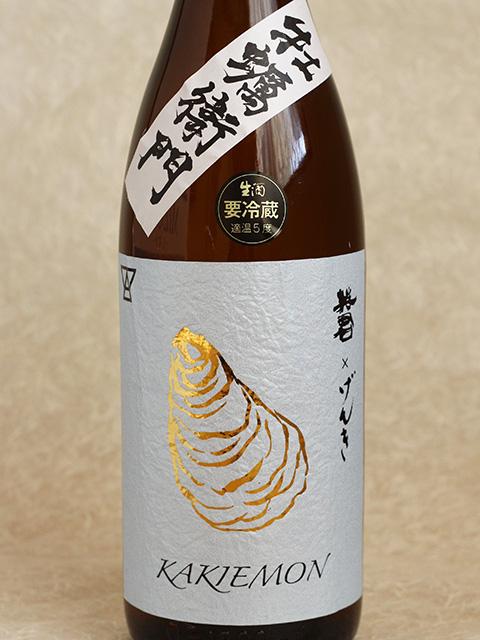 日本酒ラベルを書きました_c0053520_1841418.jpg