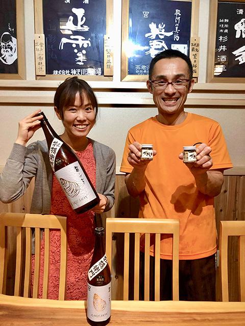 日本酒ラベルを書きました_c0053520_19333999.jpg
